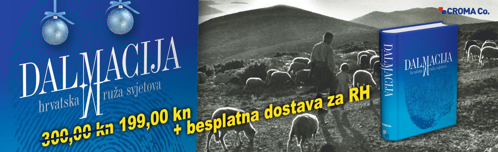 croma-ZA-WEB-1663-510